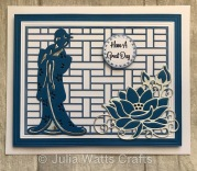 Tutti Designs Geisha Lotus Oriental Screen